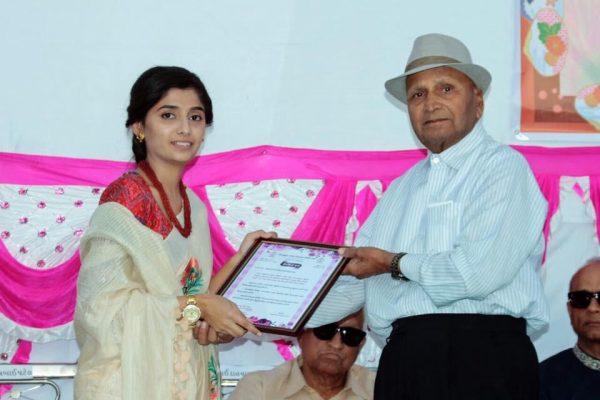 Shree Vasundhara Sanskar Vidyadham Samiti